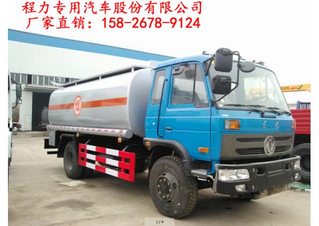 东风153油罐车(17立方)