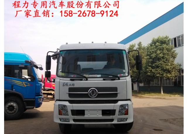 东风天锦油罐车(15立方)