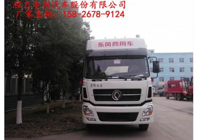 东风天龙油罐车(30立方)