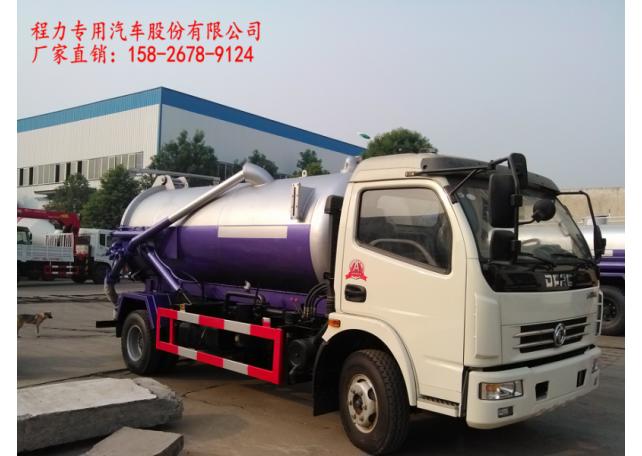 东风多利卡吸污车(5吨吸污车)