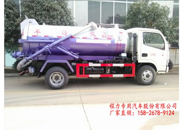 东风锐铃吸污车(3吨吸污车)